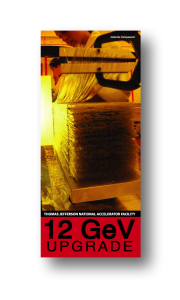 12GeV Upgrade Brochure